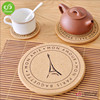 Utility custom good quality eco-friendly shaped cup mat fashionable cork coaster