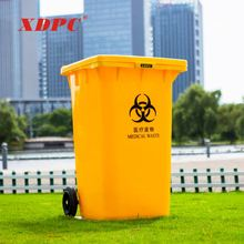 english factory wholesale five-star quality used recycling containers