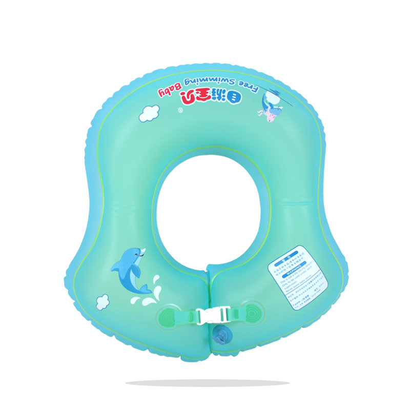 Baby Swimming Float <strong>U</strong> Shape Underarm Waist Swimming Pool Water Play