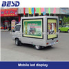 P16 full color Van/ truck mobile led signs