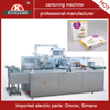 automatic cartoning machine/cartoning machine/carton box packing machine