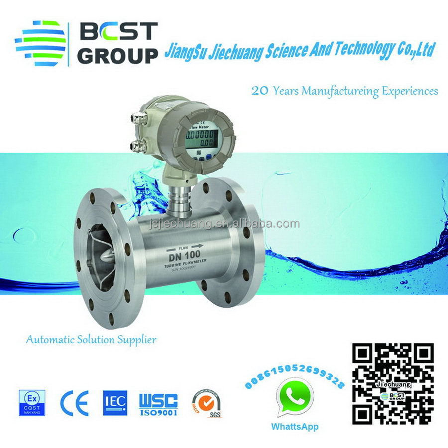 Bottom price hot selling liquid flow totalizer turbine meter