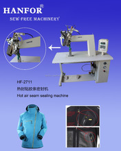 hot air seam sealing machine /SEAM TAPE