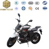 ISO9000 and CCC Certificate cheap super motorcycles