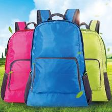 High quality low price school bag kids school bag for wholesale