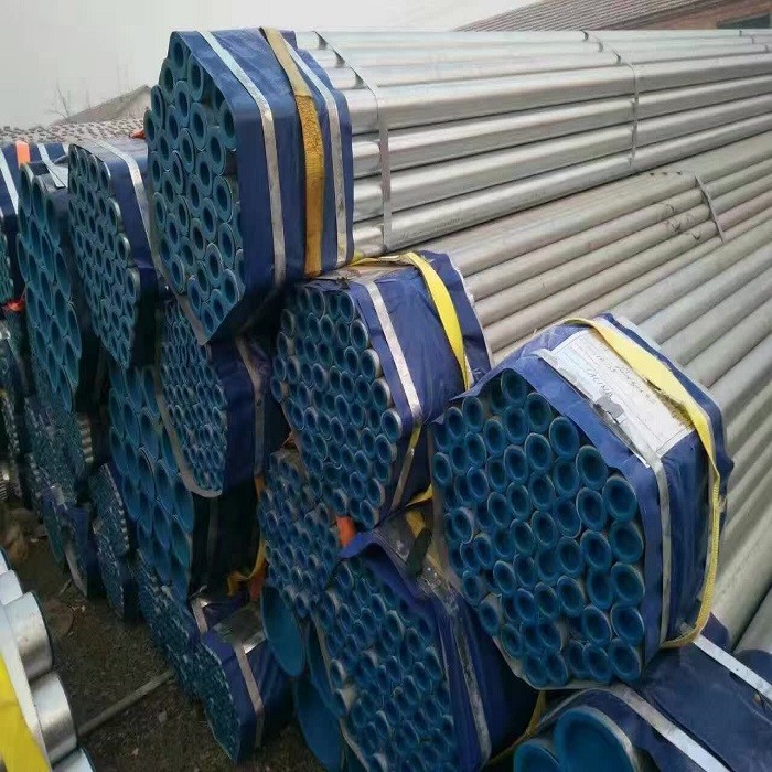 Precision seamless S45C cold rolled steel pipe and tubes