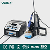 YIHUA 938BD+ Upgrade Version SMD Hot Tweezers soldering station