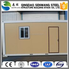 Low Cost two bedroom prefabricated container house for sale