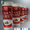 paper material flexo printing yogurt single wall paper cup yogurt cup design