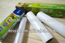 USA factory price plastic wrap
