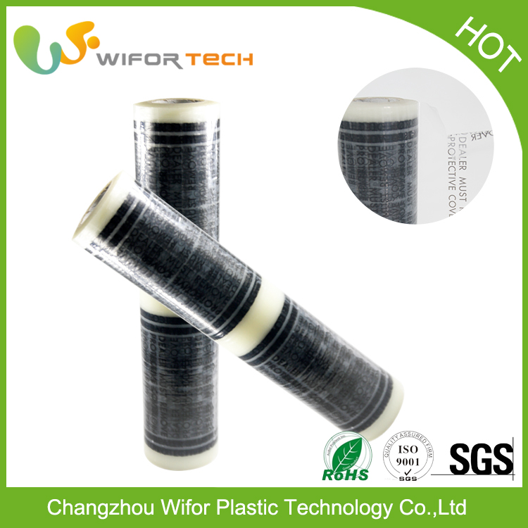 5% Off Low Density PE Transparent Hot Bule Film
