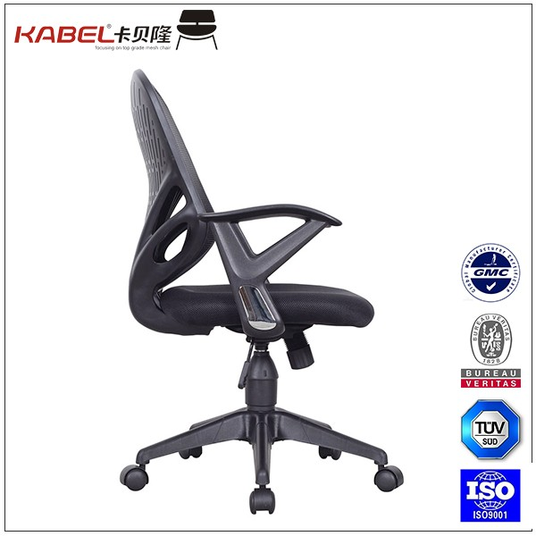 New Design Modern Office Chair, Full Mesh Middle Back Chair Office