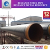 Cold rolled concrete lined steel pipe