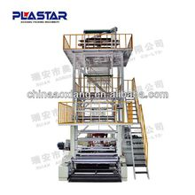 snack foods product film blown line/plant/plastic extruder