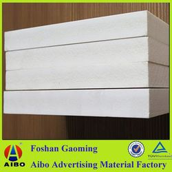 aibo factory plastic building material good quality