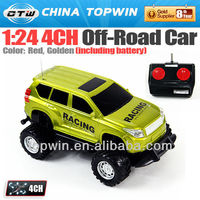 4ch off-road car REC333-4T31 kids ride on remote control power car