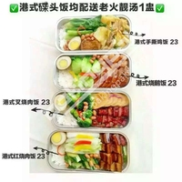heat resistant food container, fast food container, fast food can/tin/cup, food packaging box