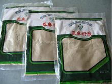 Food grade Stabilizer Linseed gum price
