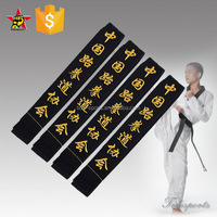 Martial Arts Taekwondo Equipment Karate Black
