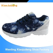 2015 air brand flash colorful hot sale shoes cheap price sport shoes no heel for men