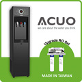 UO-1302AG-R3 Floor Standing Computerized Water Dispenser