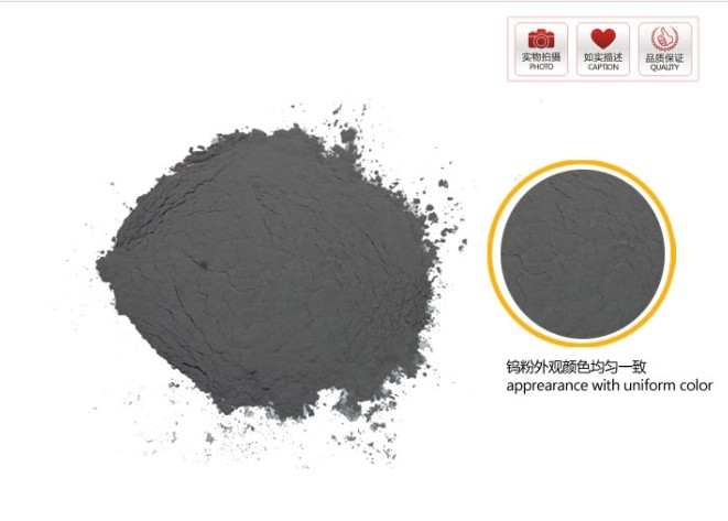 tungsten powder price/china leading manufacture/supplier