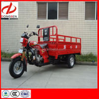 Chongqing Gasoline China 3 /Three Wheel Motorcycle With Cheap Price