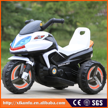battery operated kids electric motorcycle for sale