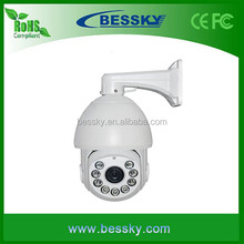 Alibaba international 6inch 1/4cmos auto tracking High Definition IR Distance IP66 video conference camera