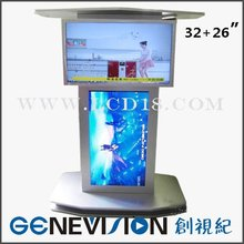 32 inch Floor Standing LCD touch screen AD Player