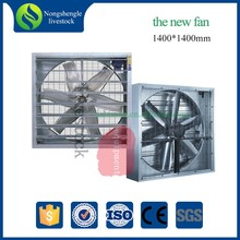 Poultry House Exhaust Fan wall mounted air blower fan
