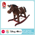 Baby handmade plush wooden big rocking horse with sound and wheels