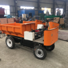 hydraulic mini scooter loading capacity 1000kg,2000kg for 4 wheels dumper
