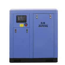 JF -75PM air compressor pump and motor for sell with cheap price used air compressor tank