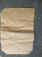 25kg 10kg block bottom valve paper bag for packaging rice, flour, wheat, paddy