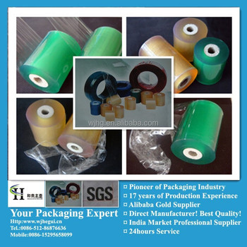 pvc self-adhesive wrapper