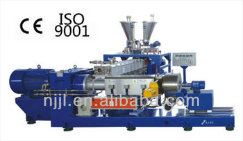 PVC cable granule making machine /extruder /SHJS 65-150 two stage extruder line