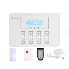 Wholesale Offers Good Quality House Alarm Security Manufacturer in China