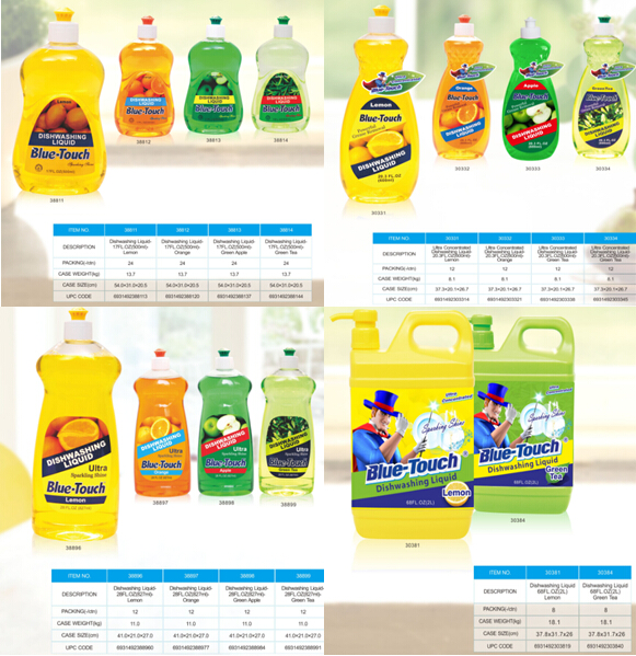 school canteens antibacterial dishwashing liquid-orange/lemon/green apple/tea