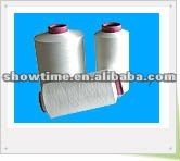 100% polyester yarn POY cationic yarn for textile