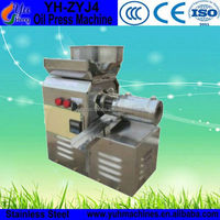 Oive Oil Press Machine/China Best Sales Gingelly Oil Press