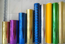 High Quality silver based laser film / film based packaging
