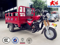 2015 Indonesia new style 3 wheel motorcycle for sale 150cc motorized tricycle with cargo