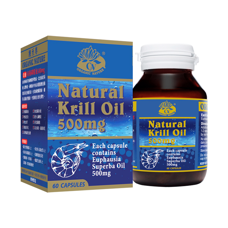 Alibaba china supplier health care product krill oil capsules wholesale exporter