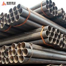 erw carbon black steel pipe price