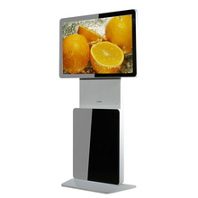 42 Inch Rotating Kiosk IR Touch Lcd Ad