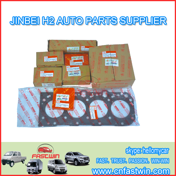 Original Jinbei Spare Parts WATER PUMP