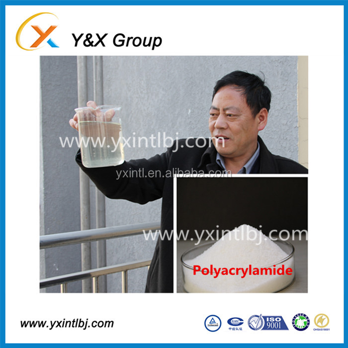High quality and factory price water treatment PAM cationic Polyacrylamide Powder