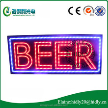 With UL certification 3 animations indoor for door hanging on acrylic led open sign