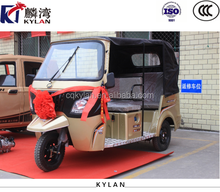 KYLAN 200CC Three Wheel Passenger / Tuk Tuk / Rickshaw Tricycle